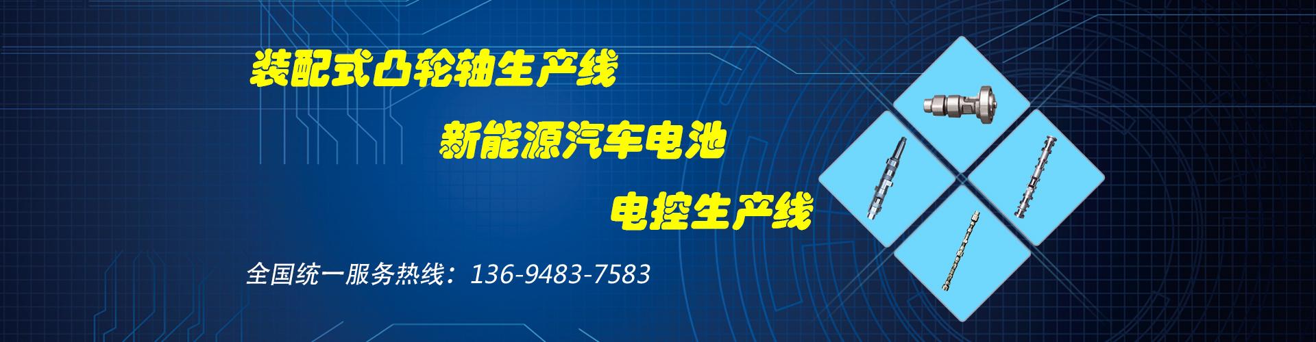 江西同欣机械制造股份有限公司
